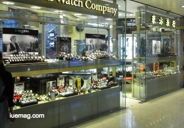 watch stores