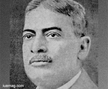 Dr Upendranath Brahmachari