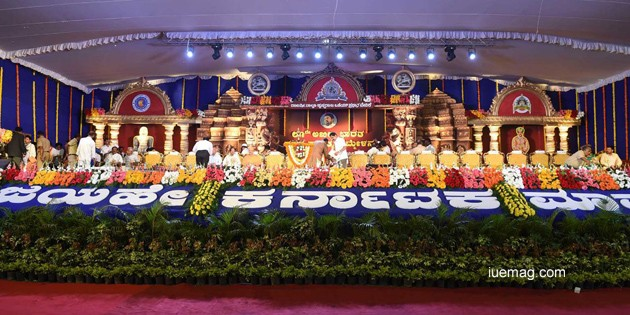 81st Akhila Bharatha Kannada Sahitya Sammelana, achievement