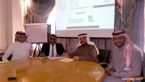 Saudi Smart Cities Conference 2017