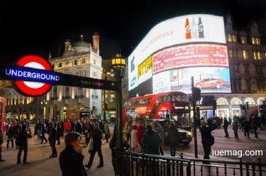 London business updates